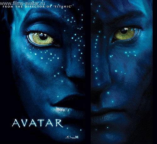 плакаты постеры к фильму Аватар / Avatar 2009 Джеймс Кэмерон